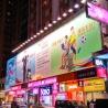 Canton-Road-neon-sign