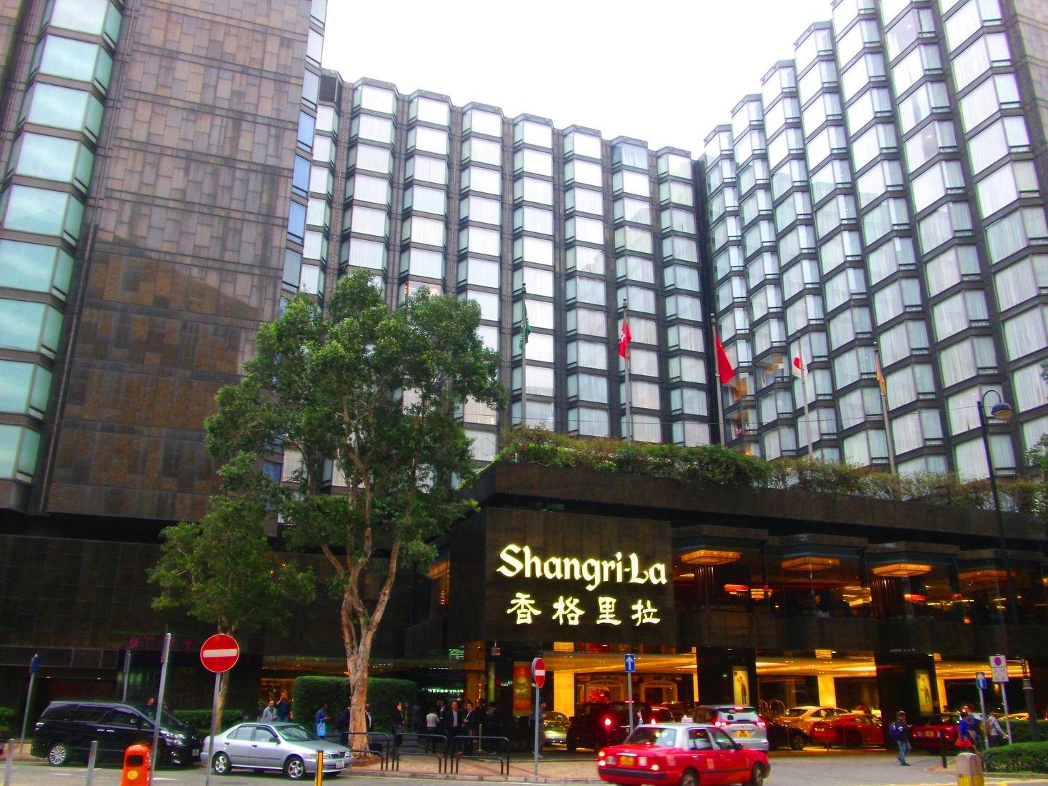 Kowloon Shangrila Hotel