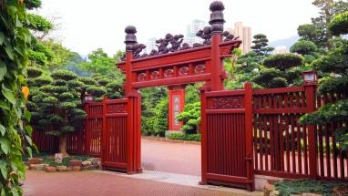Nan-Lian-Garden-entrance