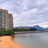 Residential buildings next to Wu Kai Sha Beach