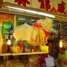 Sai Kung Market dried seafood shop