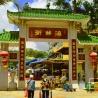 Sai Kung Seafood Street Archway