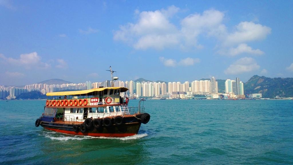 Sai Wan Ho Kwun Tong Ferry