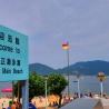 Stanley Beach Hong Kong Island