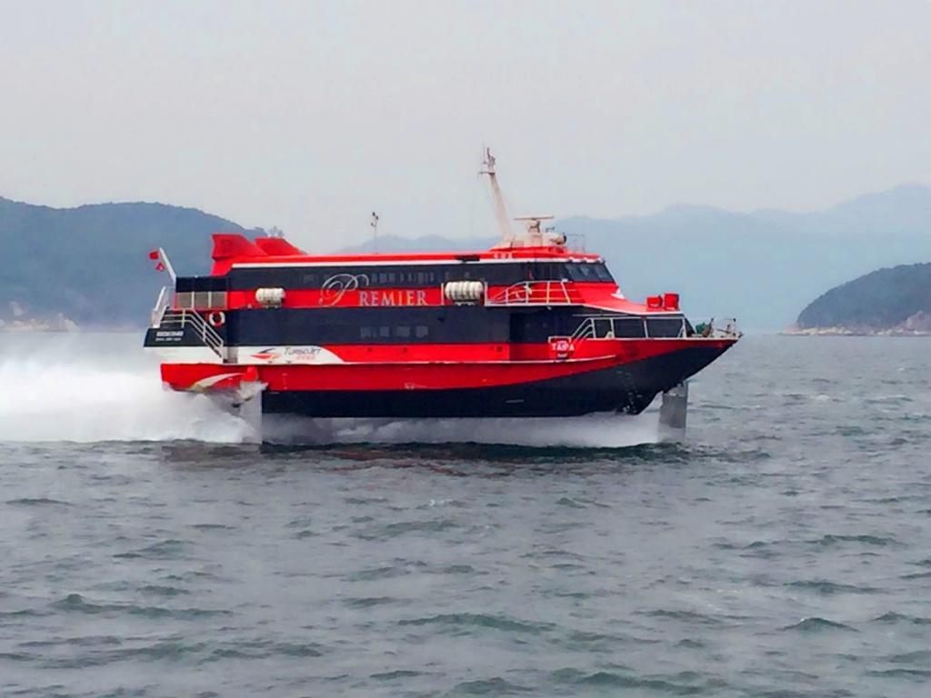 TurboJet Ferry going to Macau