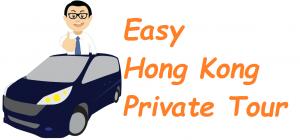 Easy Hong Kong Private Tour logo