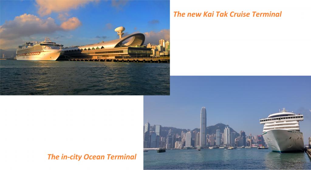 Kai Tak Cruise Terminal Sapphire Princess Ocean Terminal Crystal Serenity