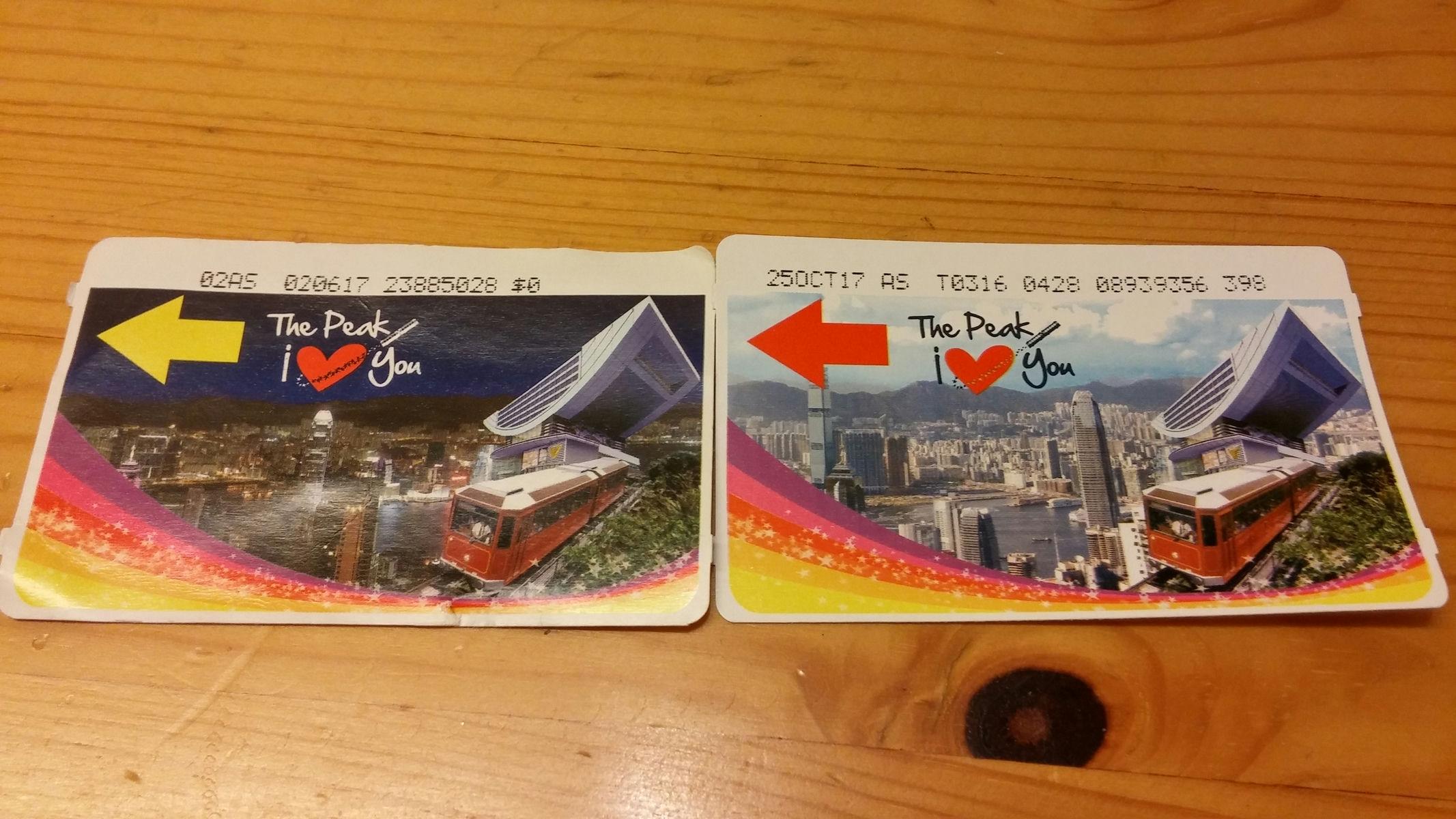 Peak Tram tickets