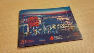 discount coupons booklet of Hong Kong