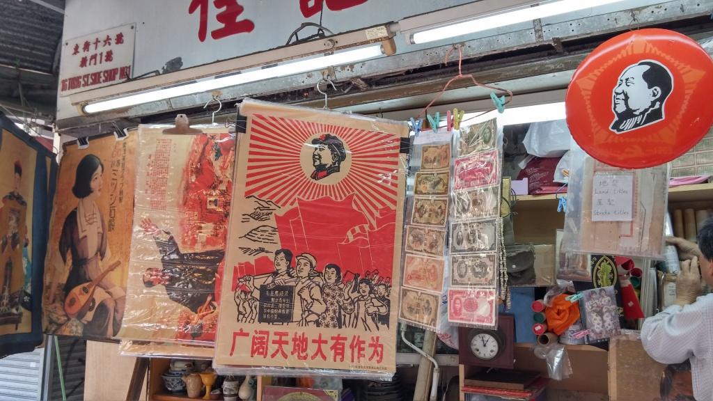 Mao Zedong memorabilia