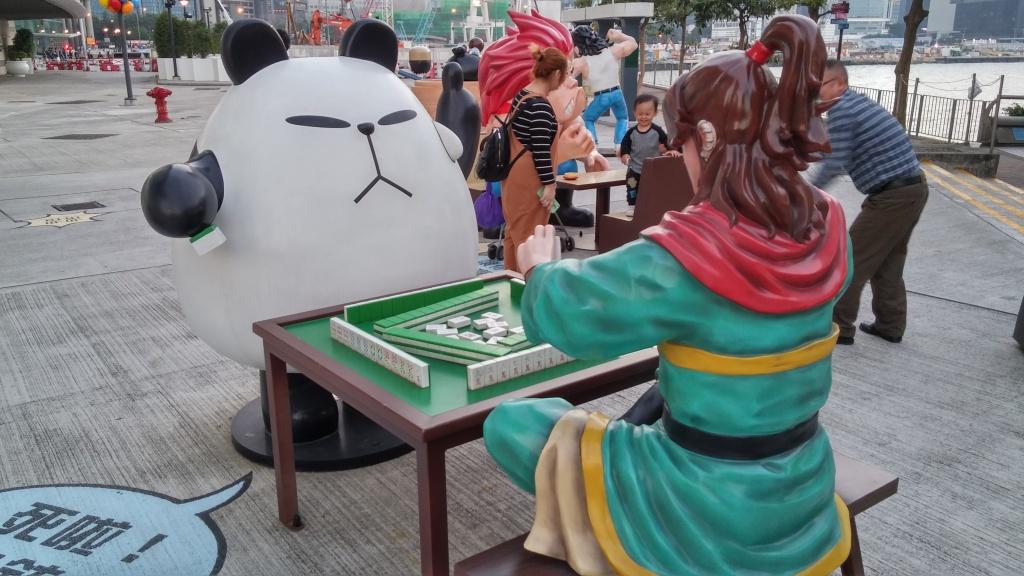 Ani-Com Park