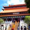 Po Lin Monastery Main Hall