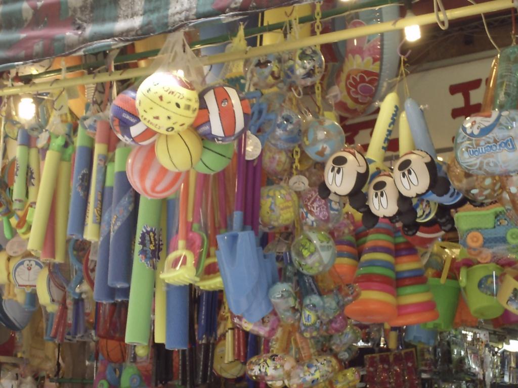 toys Tai Yuen Street Market