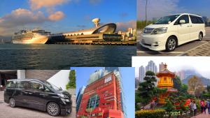 Kai Tak Cruise Terminal Alphard Vellfire Mega Box Nan Lian Garden