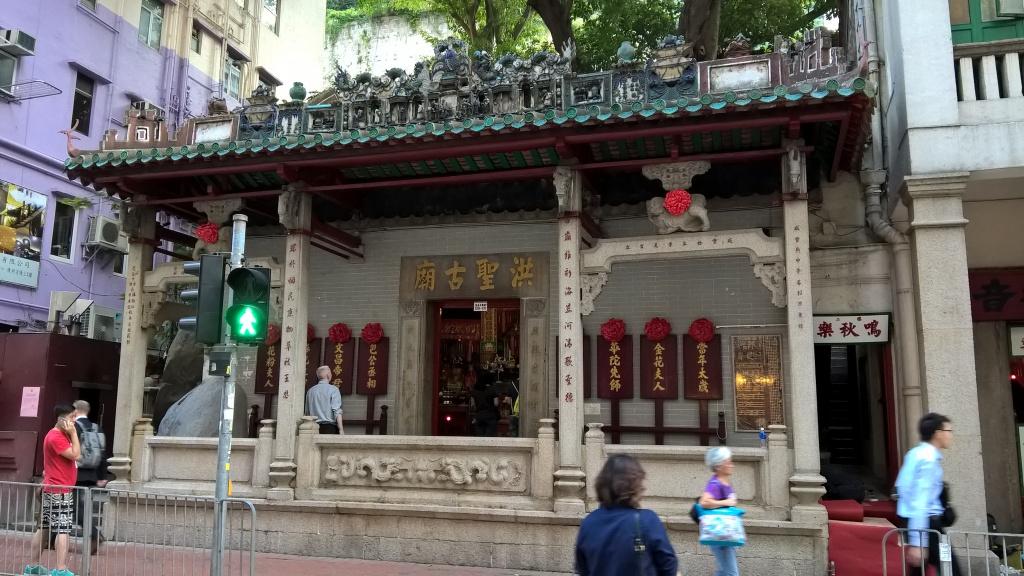 Wan Chai Hung Shing Temple trees traffic lights