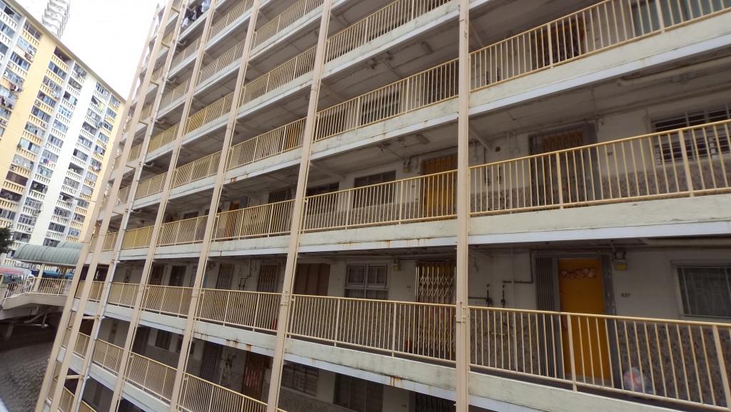 Apartments of Wah Fu Estate