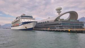 Celebrity Millennium, Kai Tak, cruise terminal