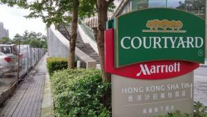 Courtyard by Marriott Hong Kong Sha Tin logo