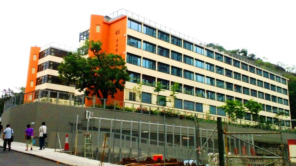 Mei Ho House Youth Hostel