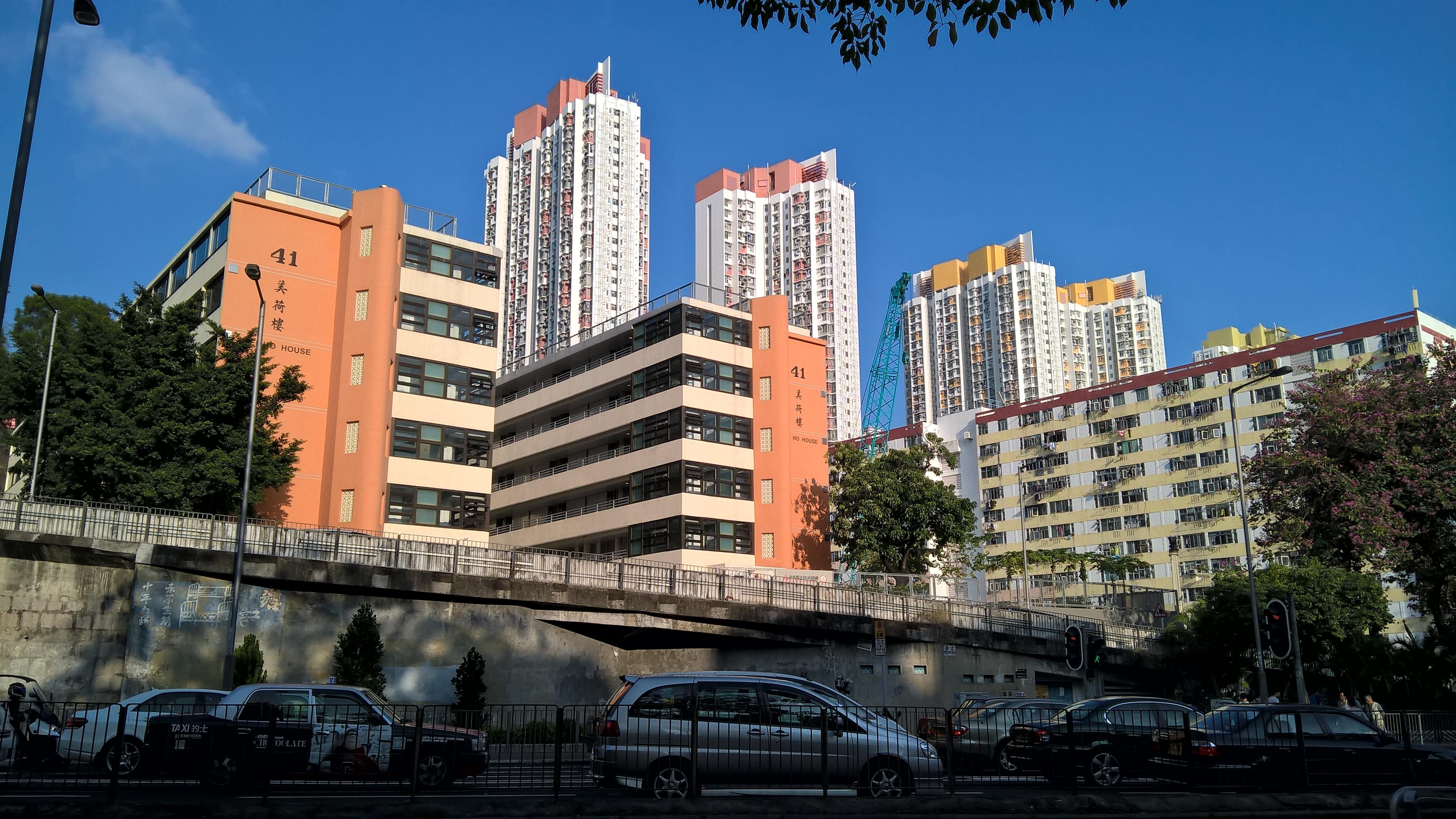 Learn public housing history at Mei Ho House