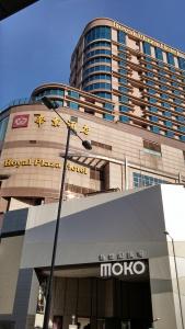 Royal Plaza Hotel Mong Kok