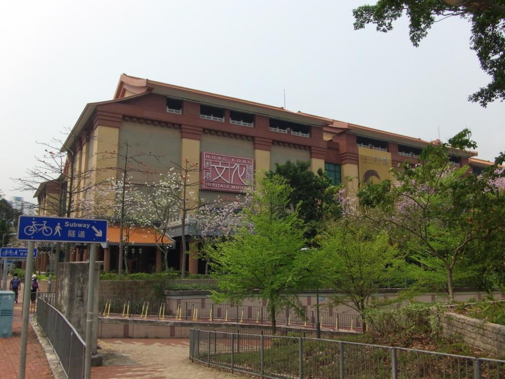 Hong Kong Heritage Museum building