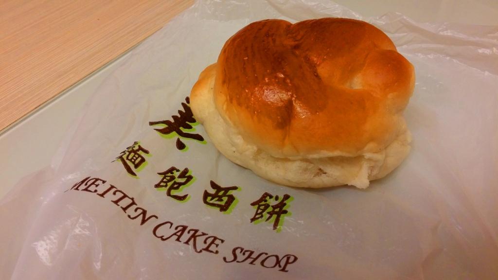 Sweet bun from bakery