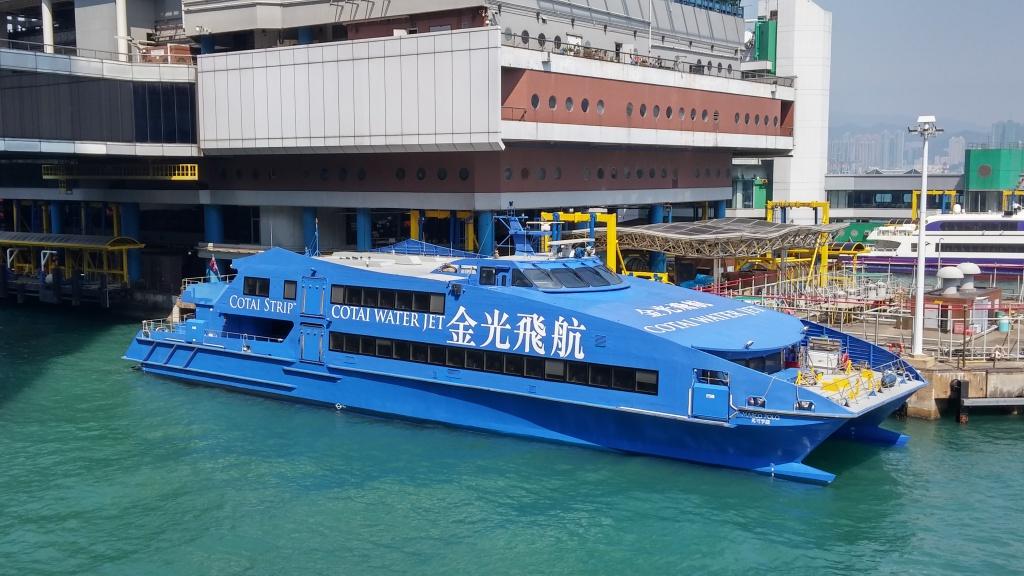 Cotai Water Jet ferry at Shun Tak Center