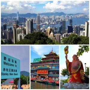 Hong Kong Island highlights Victoria Peak Repulse Bay Stanley Aberdeen