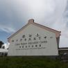 Lions Nature Education Center
