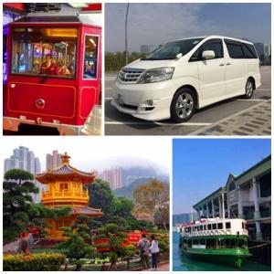 Peak Tram Toyota Alphard MPV Nan Lian Garden Star Ferry
