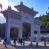 Big Buddha and Po Lin Monastery Archway at Ngong Ping Lantau Island