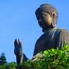 Ngong Ping Big Buddha