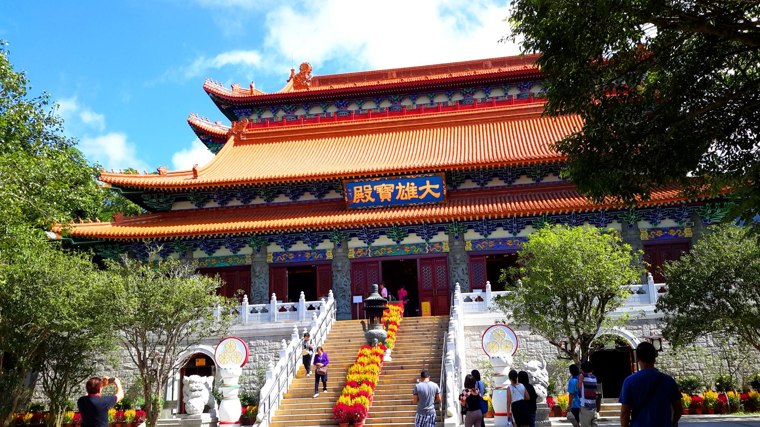 Po Lin Monastery Main Hall at Ngong Ping Lantau Island