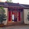 Sam Tung Uk Museum entrance