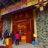 Ten Thousand Buddhas Hall at Po Lin Monastery Ngong Ping Lantau Island