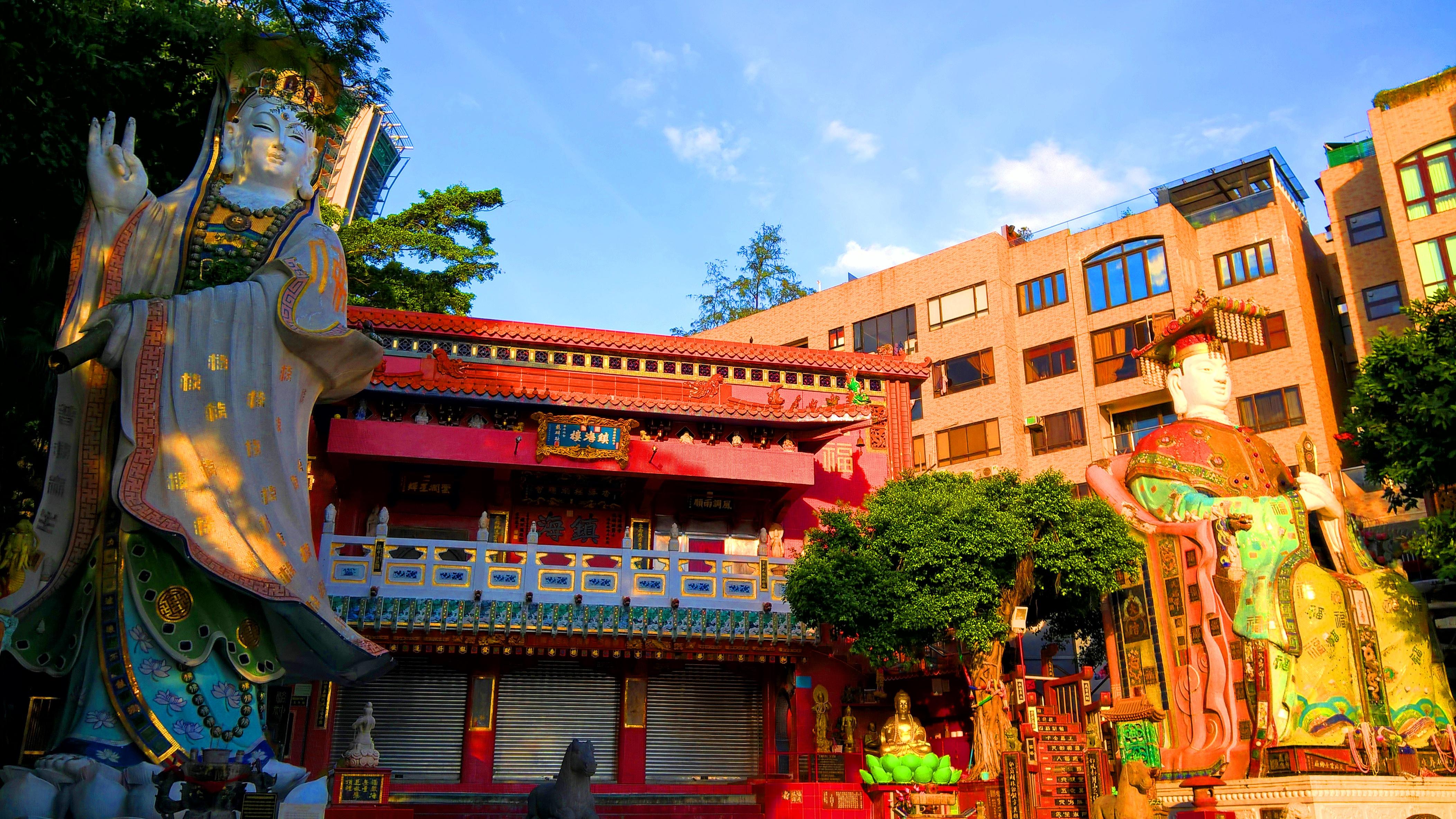 Repulse Bay Tin Hau and Kwun Yum Statue