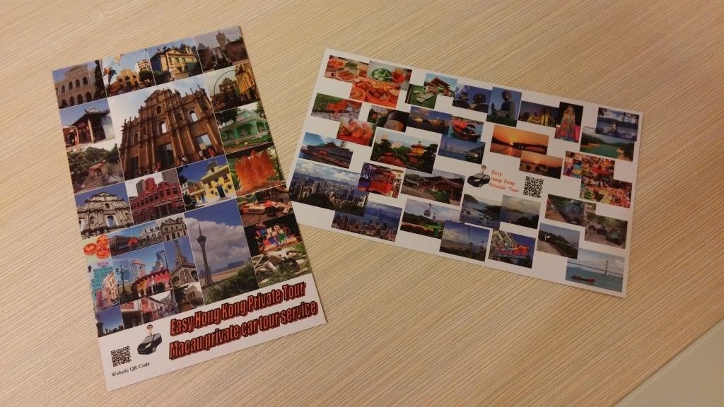 Macau postcard, Hong Kong postcard