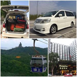 car with luggage, Toyota Alphard MPV, Big Buddha and Cable Car, Hotel