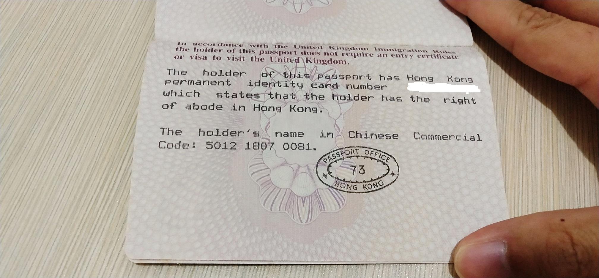 inner page of passport