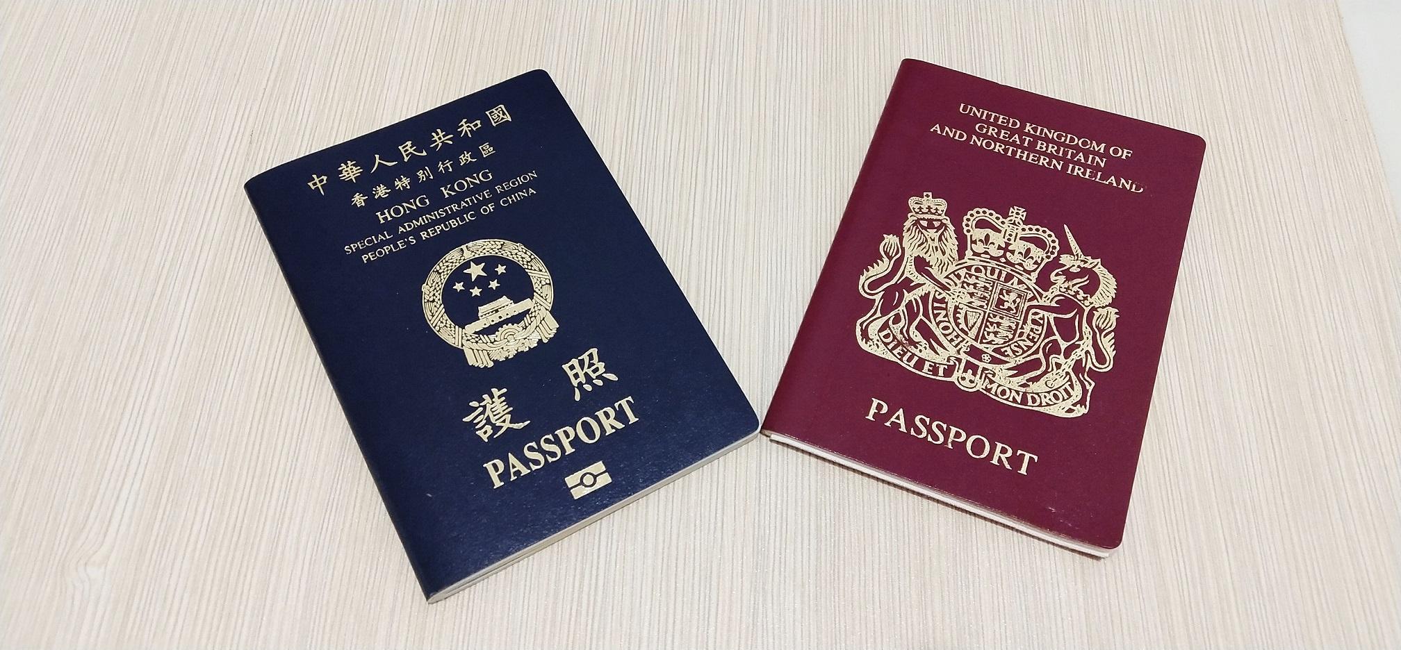 Hong Kong SAR passport and BNO passport