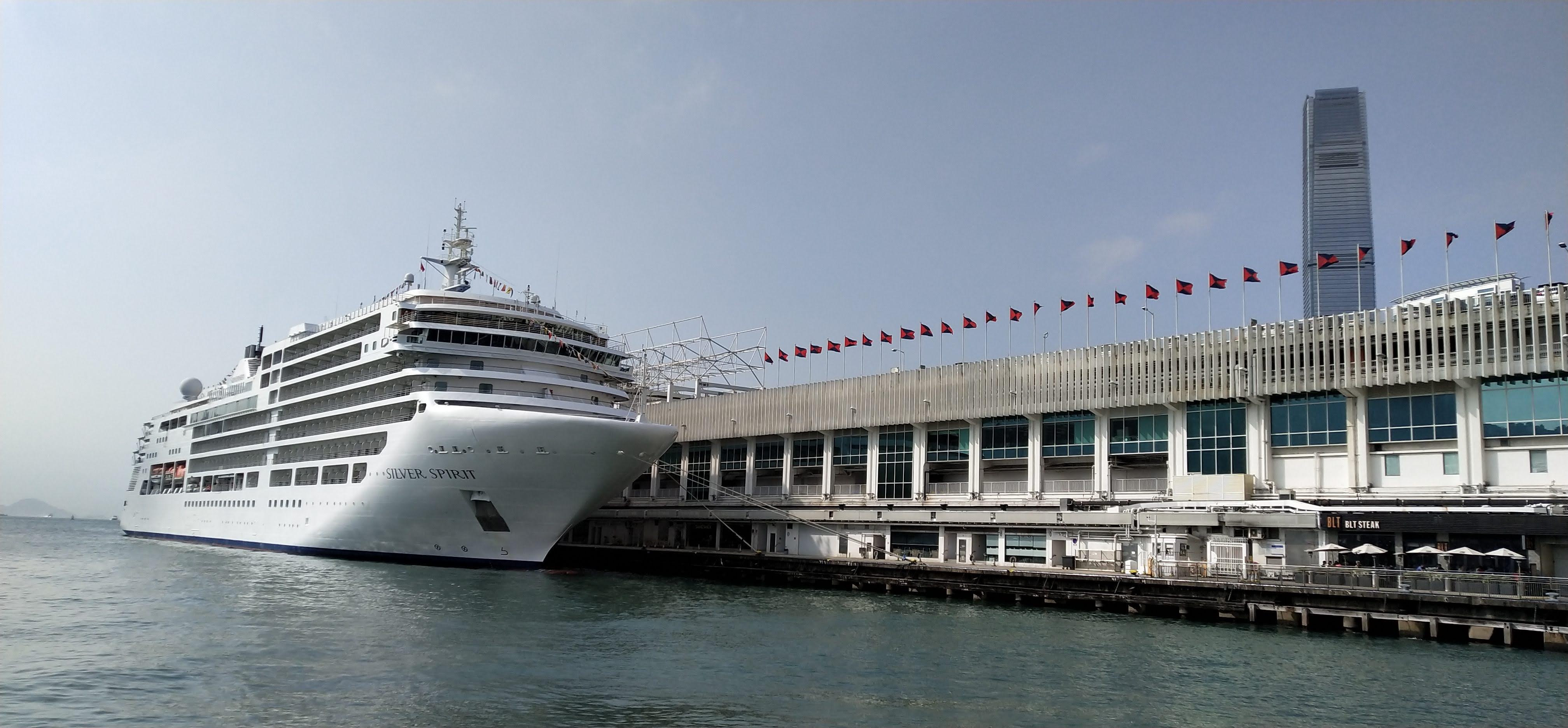 White cruise ship, Ocean Terminal, ICC