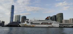 ICC Building, white cruise ship, cruise terminal