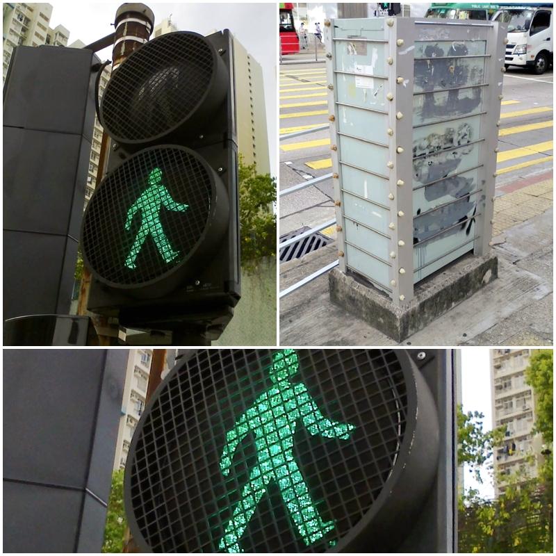 green light, net, power box