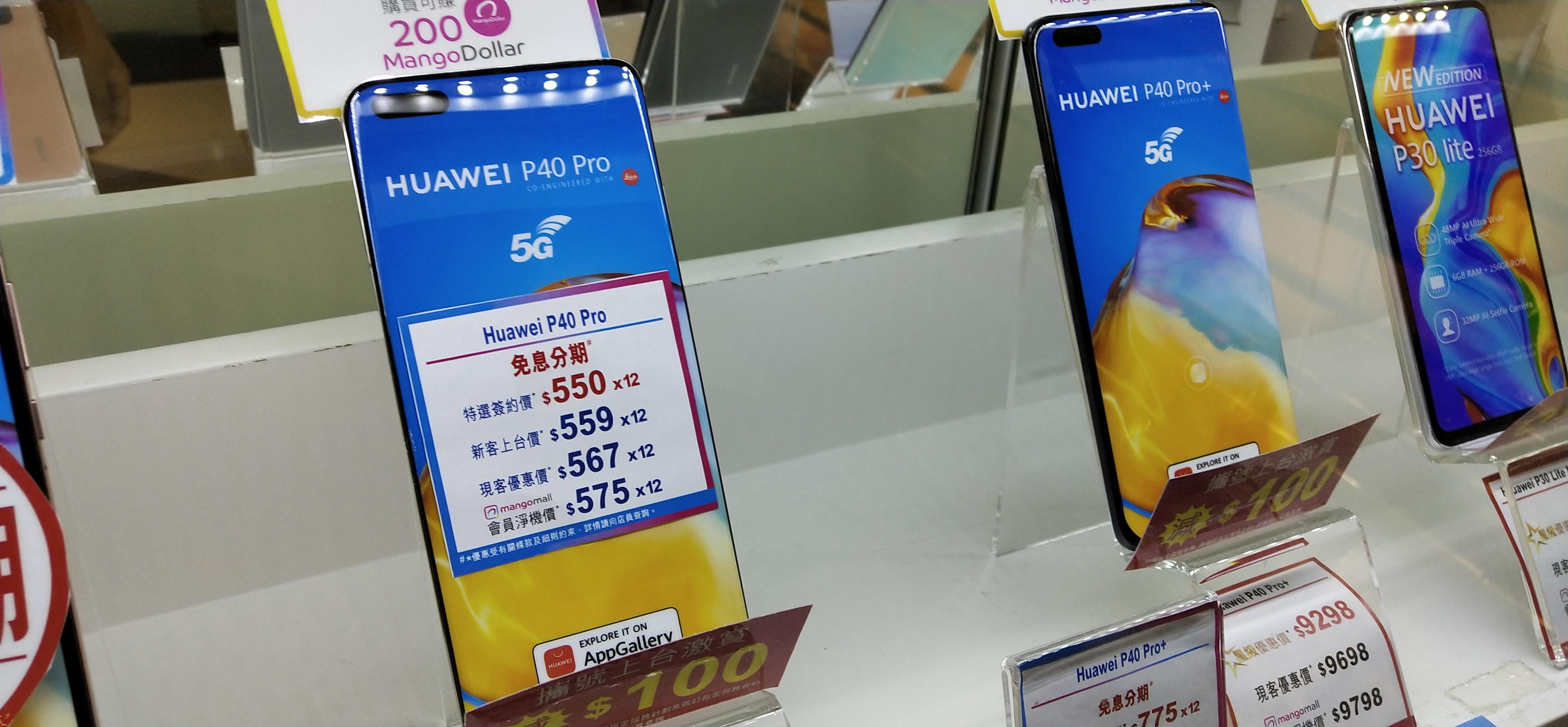 Huawei P40 smart phone
