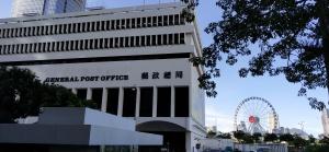 General Post Office and Hong Kong Eye ferries wheel