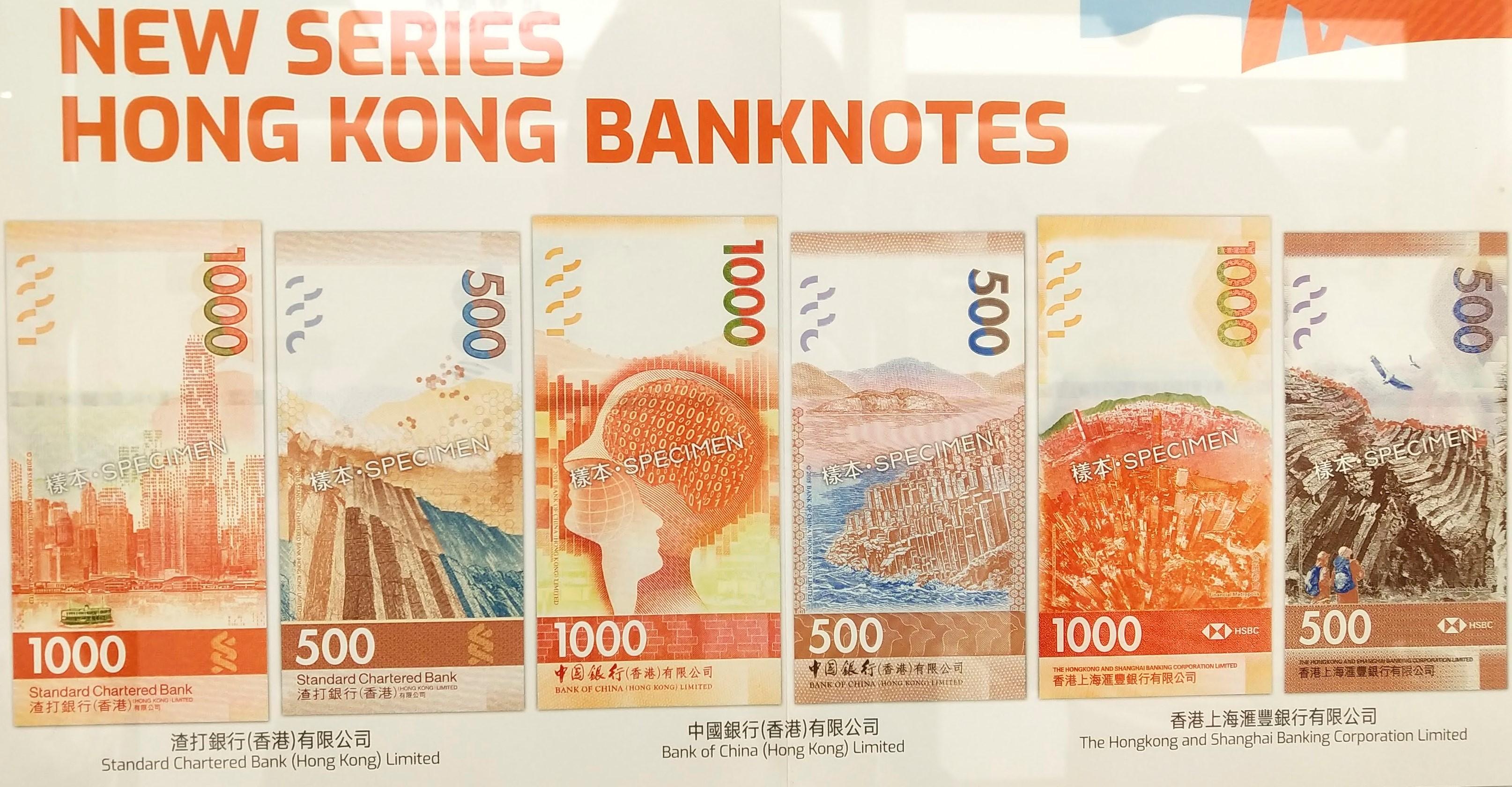 500, 1000 Hong Kong Dollar note 2018 series