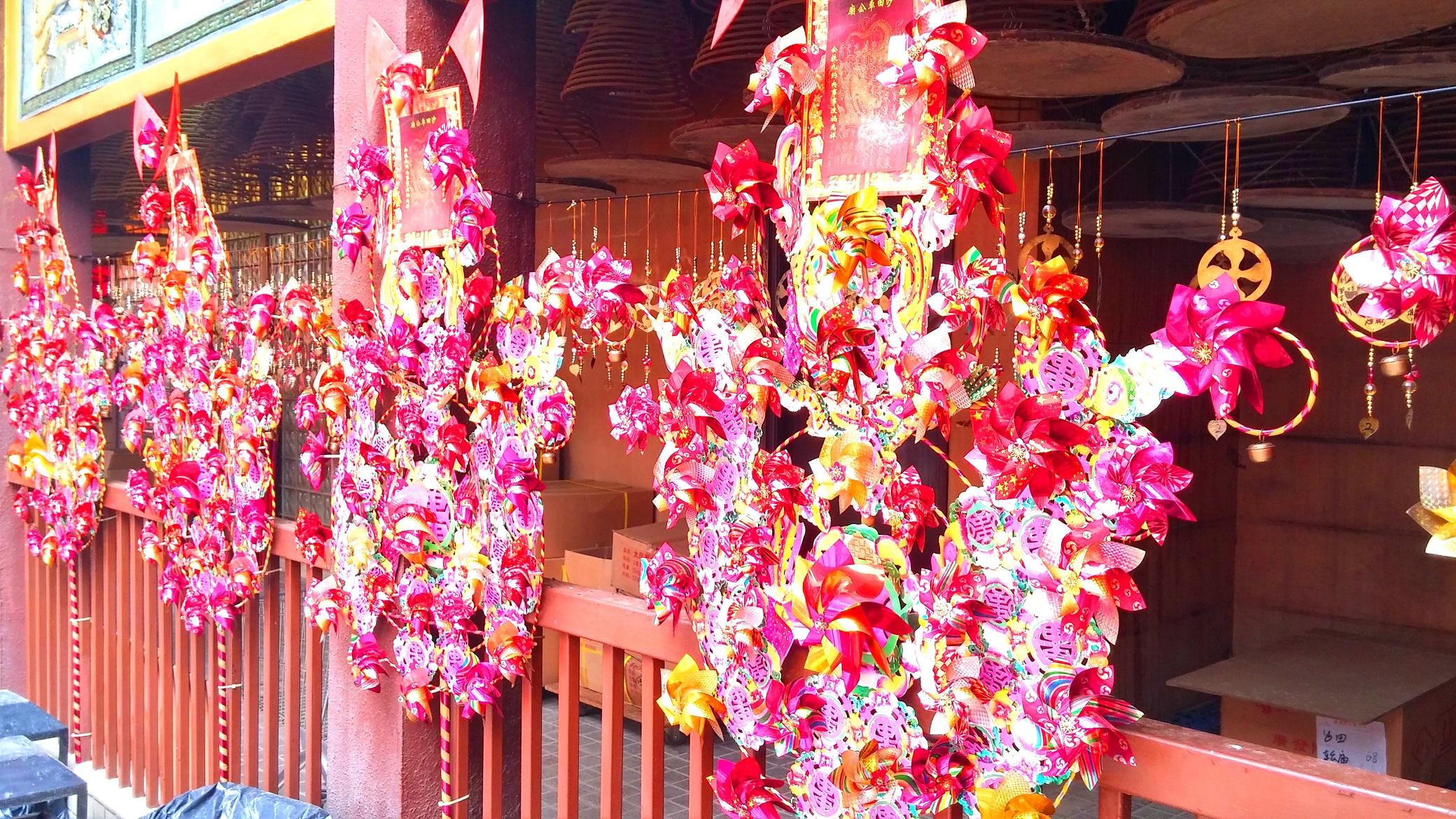 Colorful paper pinwheel