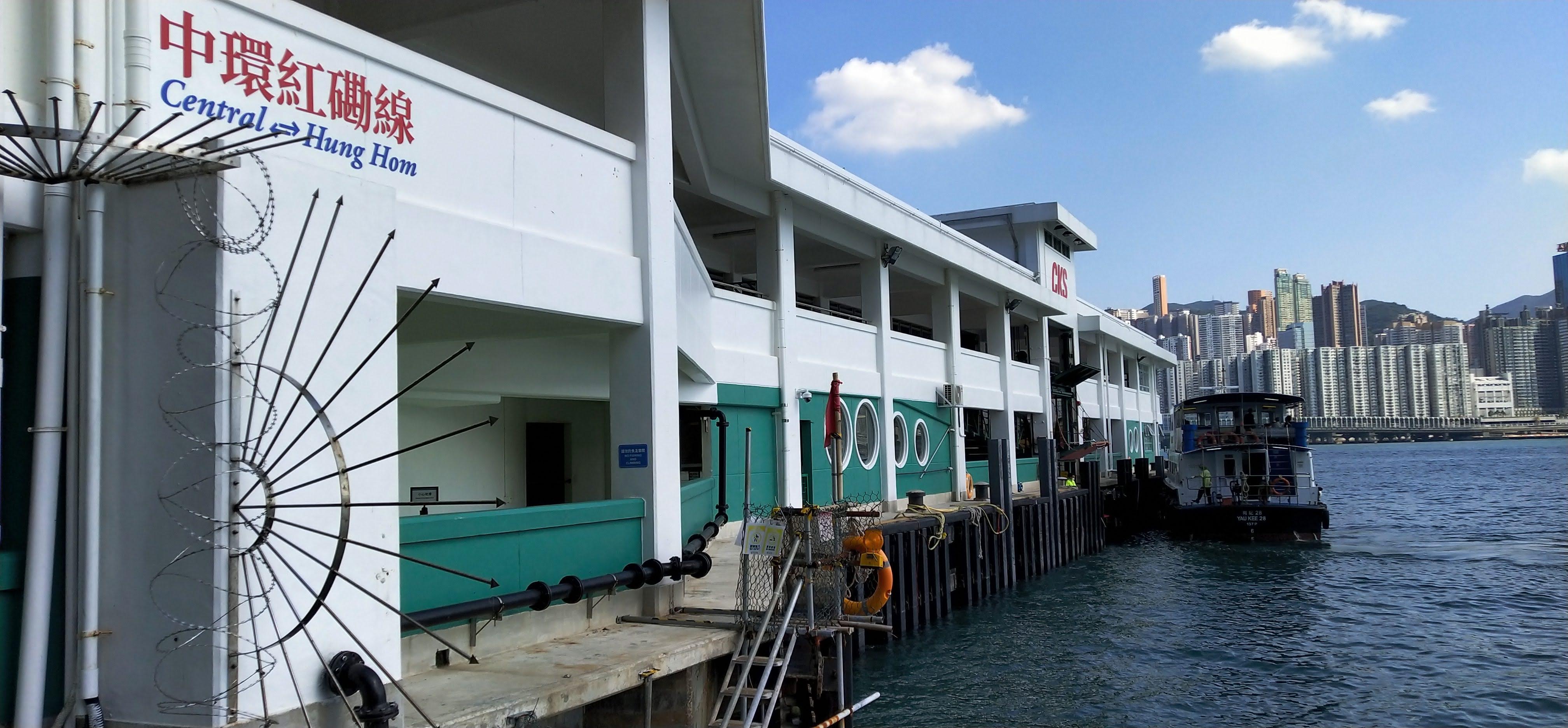 Hum Hom Central ferry