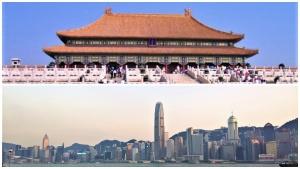 See Chinese national treasures and Victoria Harbor view at Palace Museum Hong Kong Branch in 2022